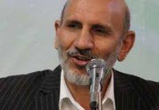 حکیم خیراندیش طب اسلامی ایرانی