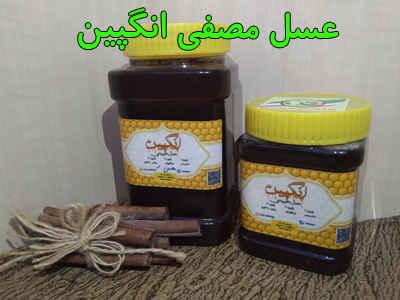 عسل مصفی